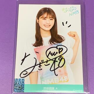 NMB48 - NMB48 渋谷凪咲 はつなつ 直筆 生写真 type A