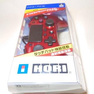プレイステーション4(PlayStation4)のタッチパッド機能搭載 コントローラー PS4  PS3 【ワケアリ】(その他)