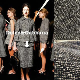 ドルチェアンドガッバーナ(DOLCE&GABBANA)の13.14新品未使用■Dolce&Gabbana/ドルチェ&ガッバーナ_スカート(ロングスカート)
