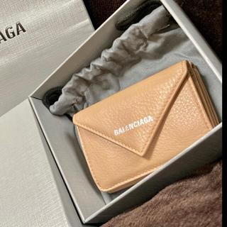 バレンシアガ(Balenciaga)の値下げ! BALENCIAGA バレンシアガ ペーパーミニウォレット (折り財布)