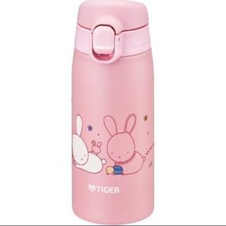 TIGER - ステンレスボトル <サハラマグ>(かめいち堂) 0.35L  ピンク うさぎ