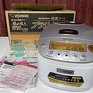 ゾウジルシ(象印)の象印 炊飯器 圧力IH式 鉄器コート 5.5合炊き ホワイト NP-BG10-W(炊飯器)
