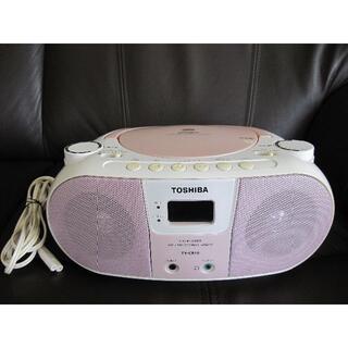 トウシバ(東芝)のTOSHIBA CDラジオ TY-CR10(ポータブルプレーヤー)