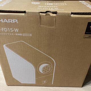 SHARP - シャープ プラズマクラスター乾燥機