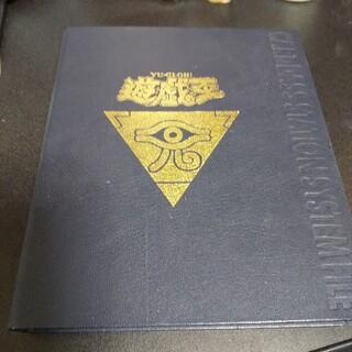ユウギオウ(遊戯王)の遊戯王カードセット(シングルカード)