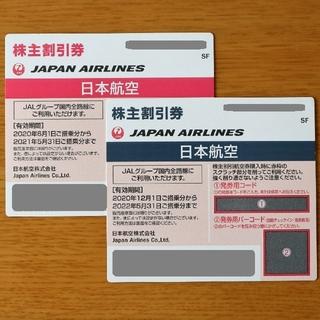 ジャル(ニホンコウクウ)(JAL(日本航空))の◆JAL 日本航空◆株主優待券 2枚セット(その他)