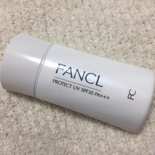 ファンケル(FANCL)のFANCL ファンケル サンガード/プロテクトUV 30 /日焼け止めミルク(日焼け止め/サンオイル)