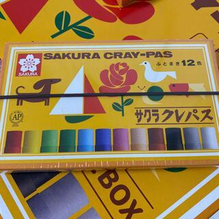 サクラクレパス ふとまき12色(クレヨン/パステル)