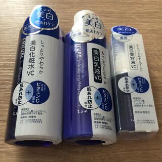チフレケショウヒン(ちふれ化粧品)のちふれ 美白化粧水 VC ・乳液VC・美容液 3点セット 新品未使用品!(化粧水/ローション)