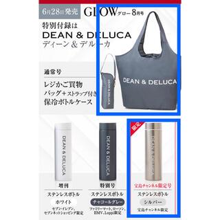 DEAN & DELUCA - grow8月号 ディーンアンドデルーカ 付録 スレンレスエコバッグ