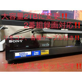 SONY - 2TBに増量‼️2番組録画SONYブルーレイレコーダー BDZ-RX55