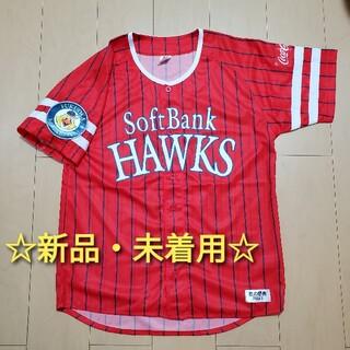 福岡ソフトバンクホークス - 【新品】鷹の祭典2021 ユニフォーム Lサイズ