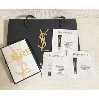 Yves Saint Laurent Beaute - 最終価格 イブサンローラン YSL リブレ オードトワレ ショッパー&オマケ付