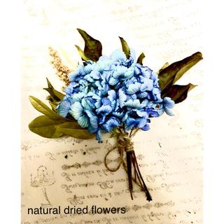 ナチュラルドライフラワー ブルーのハイドランジアとガーデンゴールドツリー(ドライフラワー)