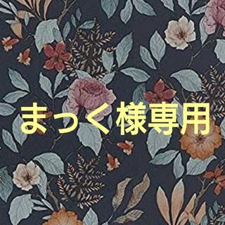 A BATHING APE - ☆完売☆A BATHING APE / TYPE 2 BAPEX M