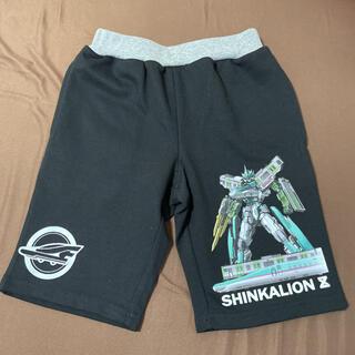 《新品》新幹線変形ロボ シンカリオンZ ハーフパンツ ズボン(パンツ/スパッツ)