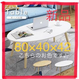 ローテーブル テーブル(ローテーブル)