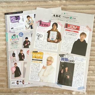 エービーシーズィー(A.B.C.-Z)のMyojo 3月号 切り抜き(アート/エンタメ/ホビー)