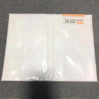 コクヨ(コクヨ)の〒新品〒KOKUYO ジブン手帳 A5スリム専用 クリアカバー 1つ(ブックカバー)
