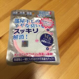 洗たくマグちゃん(洗剤/柔軟剤)