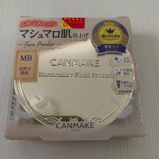 CANMAKE - マシュマロフィニッシュパウダーMB
