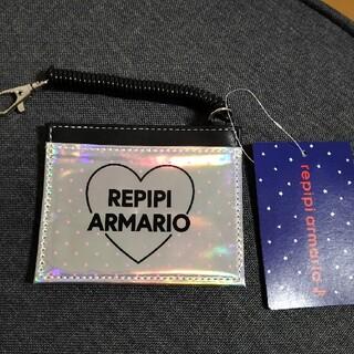 レピピアルマリオ(repipi armario)の【未使用】 レピピアルマリオ シルバー パスケース(定期入れ)