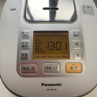 Panasonic - パナソニック炊飯器 SR-HB106