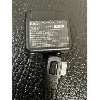 NTTdocomo - docomo FOMA ACアダプタ N03