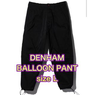 デンハム(DENHAM)の定価以下 DENHAM デンハム BALLOON PANT バルーンパンツ L(ワークパンツ/カーゴパンツ)
