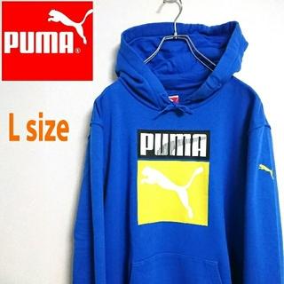 プーマ(PUMA)のPUMA プーマ ビッグサイズ 青 パーカー フーディー  デカロゴ L(パーカー)