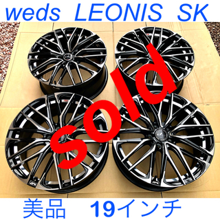19インチ weds LEONIS SK アルミホイール 美品 レオニス SK(ホイール)