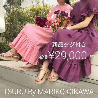 ツルバイマリコオイカワ(TSURU by Mariko Oikawa)の新品 TSURU by MARIKO OIKAWA Poitiers dress(ロングワンピース/マキシワンピース)