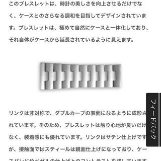 パネライ(PANERAI)のパネライ  純正パーツ kenken様専用メタルブレスレットルミノール 44MM(金属ベルト)