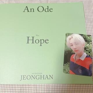 セブンティーン(SEVENTEEN)のAn Ode ジョンハン セット(アイドルグッズ)