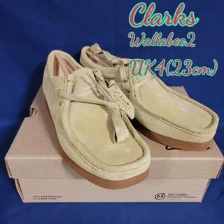 クラークス(Clarks)のClarks クラークス Wallabee2 /レディースワラビー2  23cm(スリッポン/モカシン)
