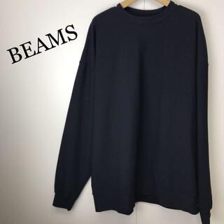 BEAMS - 美品 BEAMS オーバーサイズ ナイロン スウェット