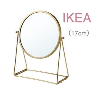 イケア(IKEA)の【新品】IKEA イケア ミラー ゴールド 17cm(ラスビーン )☆(卓上ミラー)