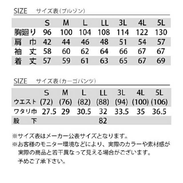 寅壱(トライチ)の寅壱 上下 デニム 8940 作業着 メンズのジャケット/アウター(Gジャン/デニムジャケット)の商品写真