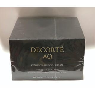 COSME DECORTE - コスメデコルテ AQ コンセントレイト ネッククリーム 新品未開封