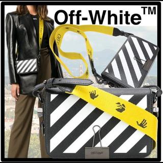 OFF-WHITE - offwhite mini bag