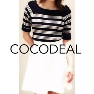 ココディール(COCO DEAL)のCOCODEAL  ココディール   マルチボーダーコンパクトトップス♡(カットソー(半袖/袖なし))