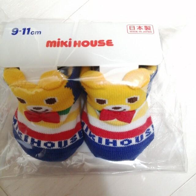 mikihouse(ミキハウス)のミキハウス 新生児 靴下 ソックス キッズ/ベビー/マタニティのこども用ファッション小物(靴下/タイツ)の商品写真