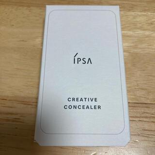 IPSA - イプサ クリエイティブコンシーラー