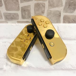 Nintendo Switchジョイコン カスタム カスタマイズ ゴールド 金(その他)
