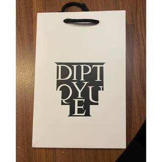 ディプティック(diptyque)の美品★ディプティック ショッパー(ショップ袋)