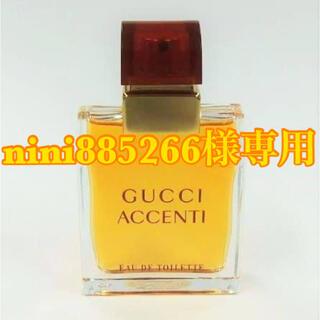 グッチ(Gucci)のGUCCI ACCENTY 50ml 【グッチ アチェンティ】(ユニセックス)