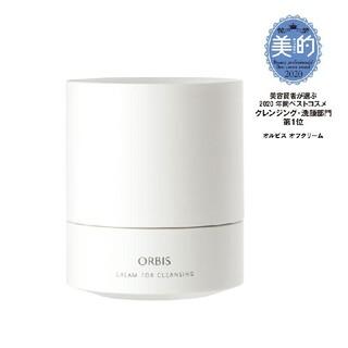 ORBIS - オルビス オフクリーム