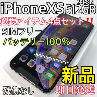 アップル(Apple)の【新品】【100%】iPhone XS 512 GB SIMフリー Silver(スマートフォン本体)