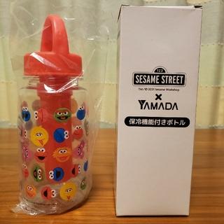 セサミストリート(SESAME STREET)の【SESAME STREET】セサミストリート保冷機能付きボトル☆2本セット☆(弁当用品)