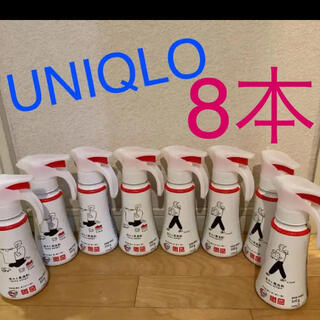 ユニクロ(UNIQLO)の限定品 ユニクロ アタックゼロ洗剤用洗剤8本セット 非売品⭐️新品未使用(洗剤/柔軟剤)